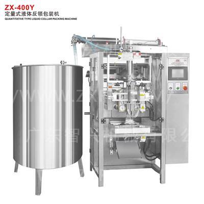 ZX-400Y 定量式液体反领雷火下载