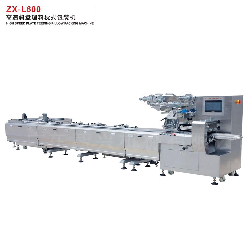 ZX-L600 高速斜盘理料枕式雷火下载