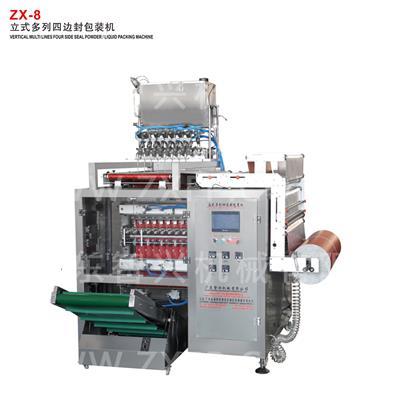 ZX-8 立式多列四边封包装机