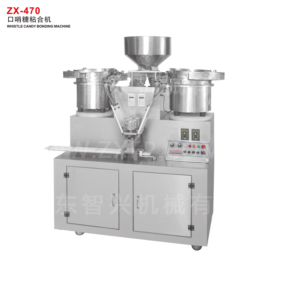 ZX-470 口哨糖粘合机