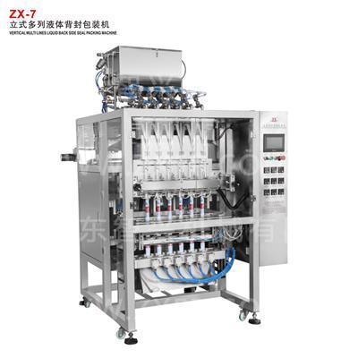 ZX-7 立式多列液体背封包装机