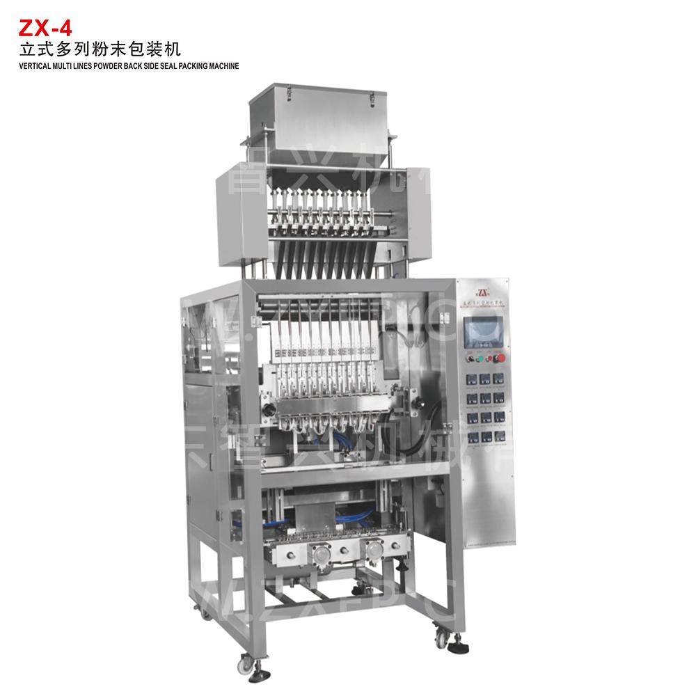 ZX-4 立式多列粉末雷火下载