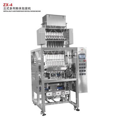 ZX-4 立式多列粉末包装机