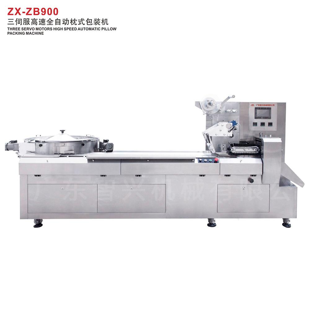 ZX-ZB900 三伺服高速全自动枕式bob棋牌