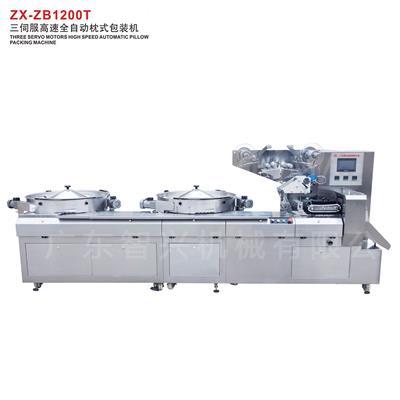ZX-ZB1200T 三伺服高速全自动枕式包装机
