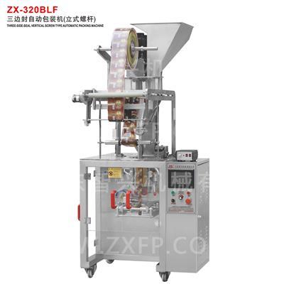 ZX-320BLF 三边封自动包装机(立式螺杆)