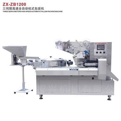 ZX-ZB1200 三伺服高速全自动枕式包装机