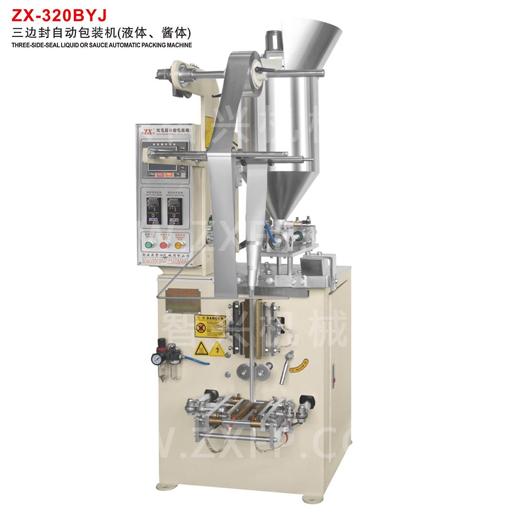 ZX-320BYJ 三边封自动雷火下载(液体、酱体)