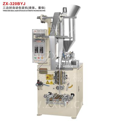 ZX-320BYJ 三边封自动包装机(液体、酱体)