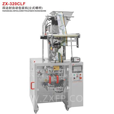ZX-320CLF 四边封自动包装机(立式螺杆)